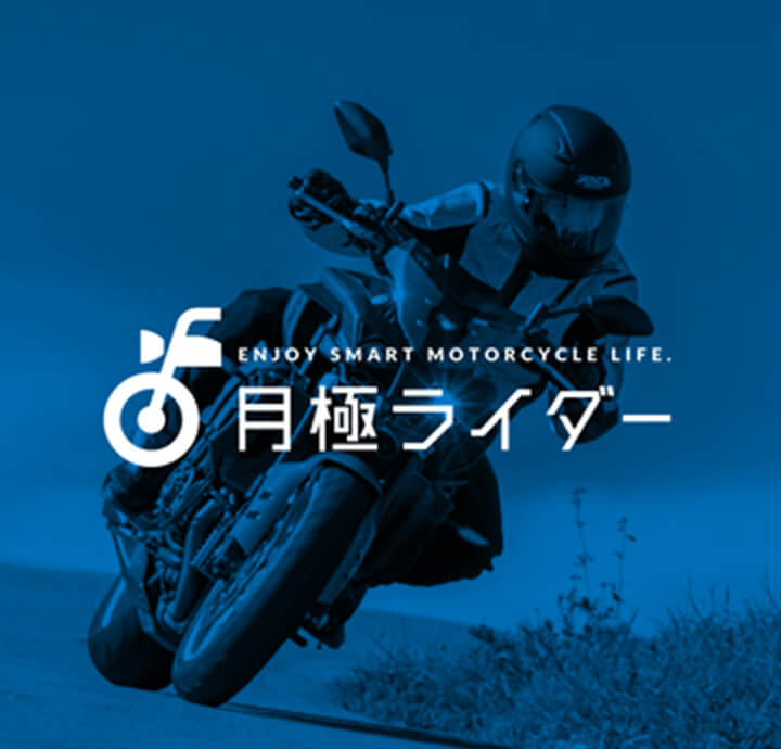 yamaha monthly riders