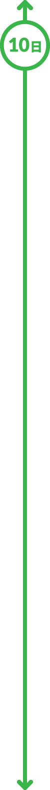 submission period arrow